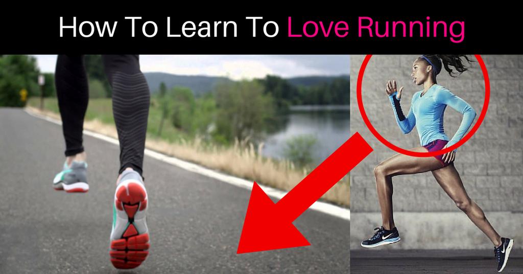 Ненавижу бегать